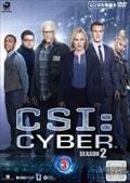 CSI:サイバー 2 Vol.3