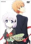 Rewrite 13