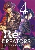Re:CREATORS 4