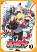 BORUTO-ボルト- NARUTO NEXT GENERATIONS 3