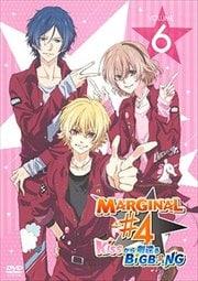 MARGINAL#4 KISSから創造るBig Bang 第6巻