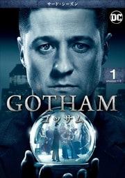GOTHAM/ゴッサム <サード・シーズン> Vol.1