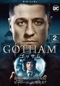 GOTHAM/ゴッサム <サード・シーズン> Vol.2