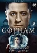 GOTHAM/ゴッサム <サード・シーズン> Vol.6