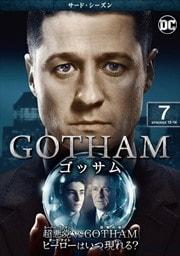 GOTHAM/ゴッサム <サード・シーズン> Vol.7