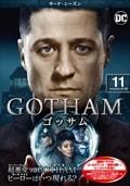 GOTHAM/ゴッサム <サード・シーズン> Vol.11