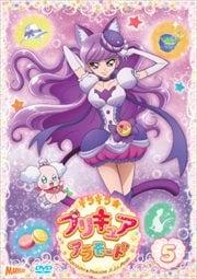 キラキラ☆プリキュアアラモード vol.5