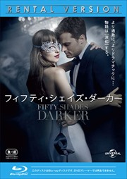 【Blu-ray】フィフティ・シェイズ・ダーカー