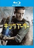 【Blu-ray】キング・アーサー