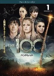 THE 100/ハンドレッド<フォース・シーズン> Vol.1