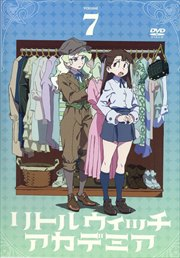 TVアニメ「リトルウィッチアカデミア」 Vol.7