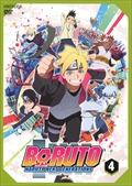 BORUTO-ボルト- NARUTO NEXT GENERATIONS 4