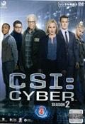 CSI:サイバー 2 Vol.4