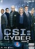 CSI:サイバー 2 Vol.5