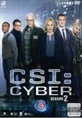CSI:サイバー 2 Vol.6