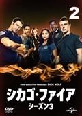 TVドラマ / DVD-BOX 2 [DVD] 王の女たち〜もうひとつの項羽と劉邦〜