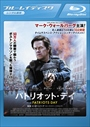 【Blu-ray】パトリオット・デイ