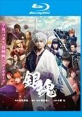 【Blu-ray】銀魂