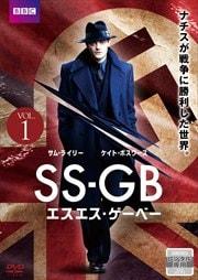 SS-GB Vol.1