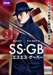 SS-GB Vol.2