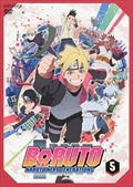 BORUTO-ボルト- NARUTO NEXT GENERATIONS 5