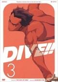 DIVE!! 3