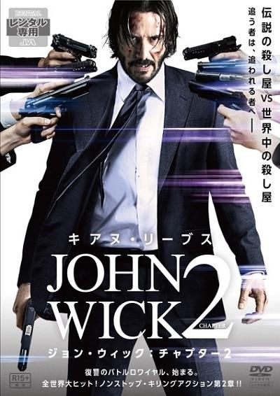 john wick 3 完整 版