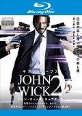 【Blu-ray】ジョン・ウィック:チャプター2