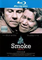 【Blu-ray】スモーク デジタルリマスター版