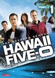 Hawaii Five-0 シーズン7 Vol.1