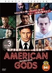 アメリカン・ゴッズ シーズン1 Vol.3