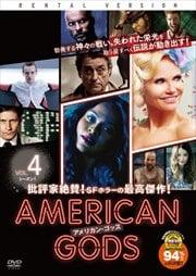 アメリカン・ゴッズ シーズン1 Vol.4