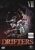 DRIFTERS 第7巻