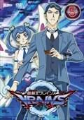 遊☆戯☆王VRAINS vol.5