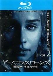 【Blu-ray】ゲーム・オブ・スローンズ 第七章:氷と炎の歌 Vol.2