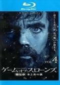 【Blu-ray】ゲーム・オブ・スローンズ 第七章:氷と炎の歌 Vol.4