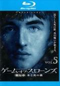 【Blu-ray】ゲーム・オブ・スローンズ 第七章:氷と炎の歌 Vol.5