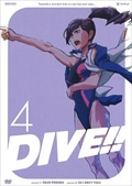 DIVE!! 4