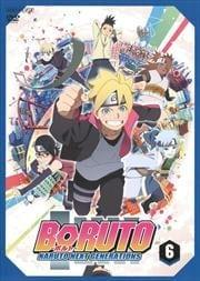 BORUTO-ボルト- NARUTO NEXT GENERATIONS 6