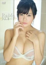 RaMu/ラムネード