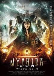 MYTHICA ミシカ/ファイナル・ウォーズ