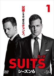 SUITS/スーツ シーズン6セット