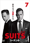 SUITS/スーツ シーズン6 Vol.7
