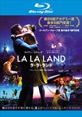【Blu-ray】ラ・ラ・ランド