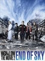 HiGH&LOW THE MOVIE 2/END OF SKY