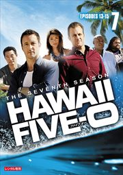 Hawaii Five-0 シーズン7 Vol.7