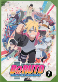 BORUTO-ボルト- NARUTO NEXT GENERATIONS 7