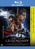 【Blu-ray】レジェンダリー