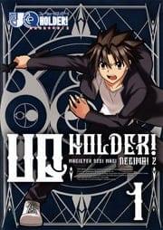 UQ HOLDER!〜魔法先生ネギま!2〜 1巻