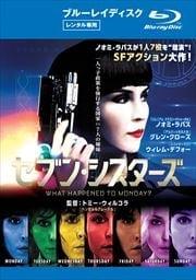 【Blu-ray】セブン・シスターズ